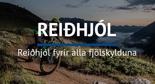 Reiðhjól