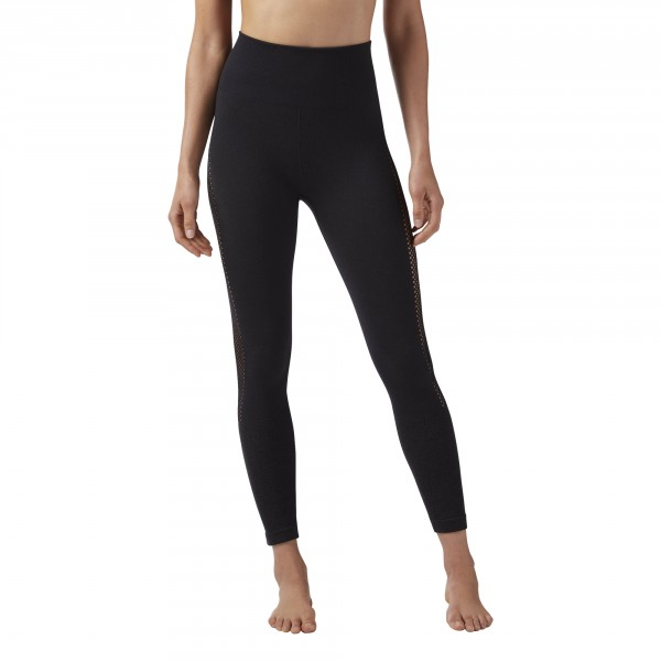 NATURE X HIGH - RISE SEAMLESS TIGHT